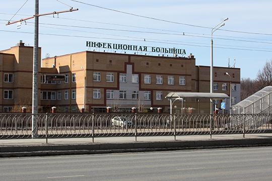 В инфекционной больнице в Казани находятся несколько пациентов с подозрением на корь