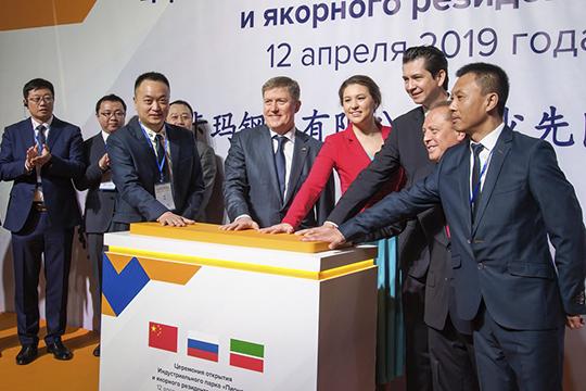 Численность китайских экспатов в Татарстане невелика — человек 20