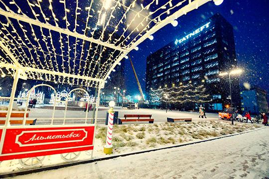 В Альметьевске в сквере у штаб-квартиры Татнефти для горожан и гостей города уже развернулась площадь под названием «Новогоднее путешествие»