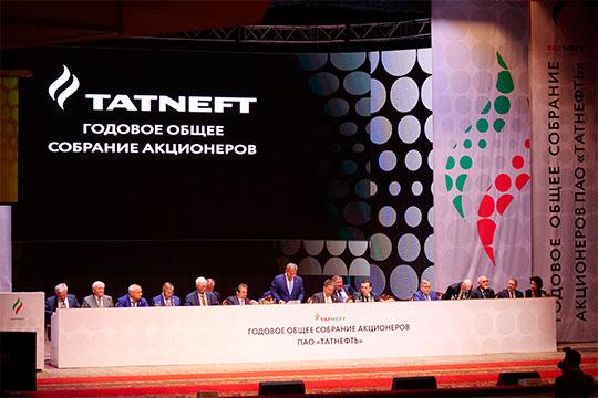 Республика только дивидендами получила от «Татнефти» 71 млрд рублей и имеет все шансы получить не меньше по итогам 2019 года