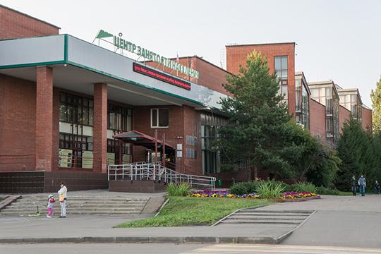 Открытие кадрового центра «Работа России» наместе традиционного центра занятости населения вавтограде запланировано на25декабря