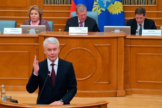 Самым зажигательным выступлением отличился московский мэр Серей Собянин, который в итоге рассмешил и аудиторов, и журналистов
