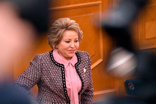 Валентина Матвиенко заметила, что в СП «сформировалась команда профессионалов с уникальным стилем работы и принципиальным отношением к делу», которая является надежным партнером СовФеда