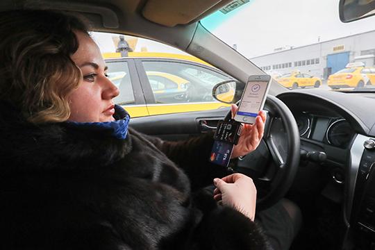 «Сейчас цены на такси, кроме городов-миллионников, сопоставимы с общественным транспортом. Еще недавно 30 рублей стоила поездка на такси в двух городах: Шахты в Ростовской области и Камышин в Волгоградской области»