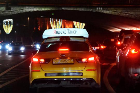 «Убытки будут перекладывать наводителей»: вТатарстане блэкаут такси