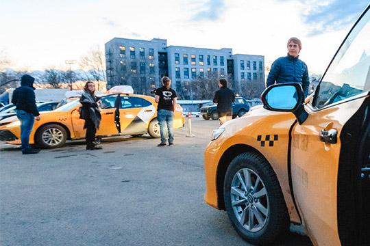 В Татарстане активно штрафуют водителей за отсутствие путевых листов, причем в конце прошлого года это происходило массово — против таксистов-нарушителей проводили специальный рейдГИБДД