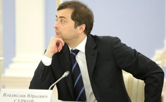 На этой неделе Владимир Путин подписал, наконец, указ об отставке Владислава Суркова
