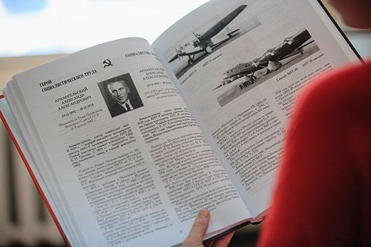 «АлександрАрхангельский предлагал сделать такие самолеты, которые способны были долететь влюбую точку мира»