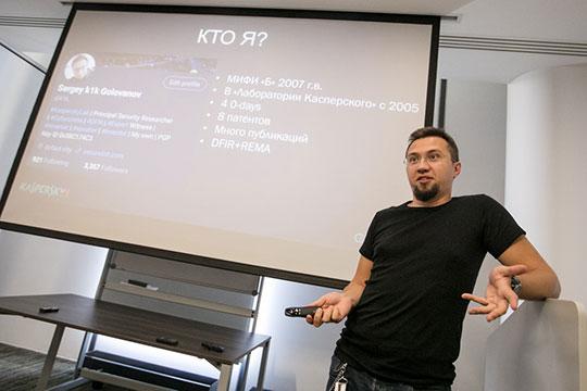 Сергей Голованов: «Можноли украсть электронную переписку? Можно. Можноли воздействовать спомощью социальных медиа намнение людей? Наверное, можно»