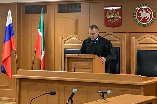 Суд постановил признать подсудимого виновнымвнарушении ПДД иназначил ему наказание— 4 года и10 месяцев лишения свободы, атакже отменил условное наказание, вынесенное Зеленодольским судом. Всумме получилось 6 лет