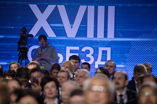 Съезд «Единой России» принял решение осоздании комиссии поэтике иутвердил еесостав