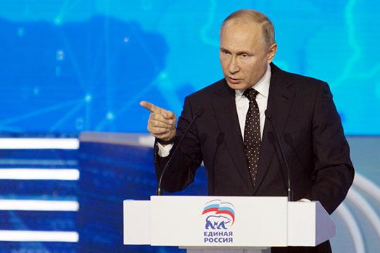 Владимир Путин насъезде «Единой России»: «Это опускает всю партию «ниже плинтуса»