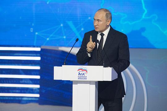 Владимир Путин: «Если нет четкого понимания, что нужно желать ичто нужно делать для развития страны— нечего приходить вовласть, нечего там делать»