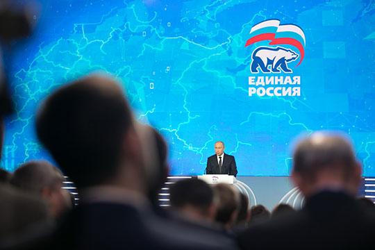 Накануне наXVIII съезде «Единой России» выступили лидер партии Дмитрий Медведев илидер государства Владимир Путин
