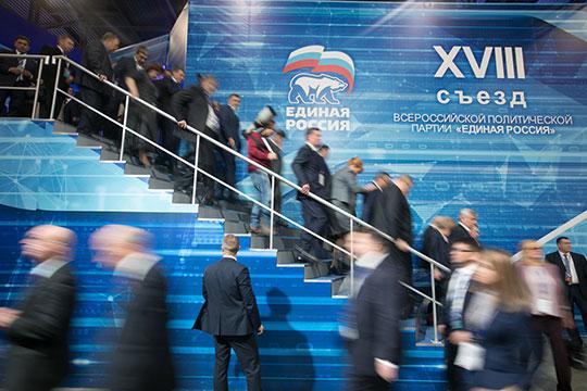 Несмотря на«фирменное» путинское 45-минутное опоздание идва перерыва, в18 часов смаленькими копейками лидер «Единой России» Дмитрий Медведев» уже поздравлял однопартийцев сзавершением съезда