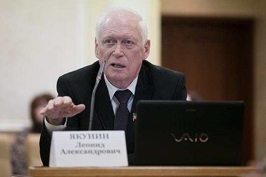 Леонид Якунин: «Мычасто сталкиваемся сситуацией, когда надоходную базу бюджетов регионов влияние оказывают решения, принимаемые нафедеральном уровне, которые влекут засобой выпадающие доходы для бюджетов»