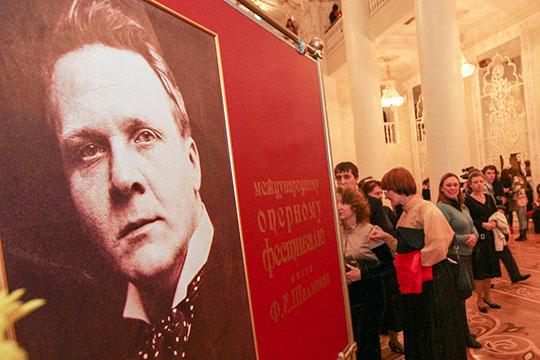 Присутствие или отсутствие того или иного названия в афише Шаляпинского фестиваля его организаторы часто объясняют тем, что ориентируются на оперы, в которых блистал наш знаменитый земляк, чье имя и носит форум