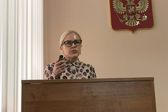 С докладом о материально-технической составляющей мировых судов выступила замминистра юстиции РТ Надежда Рагозина