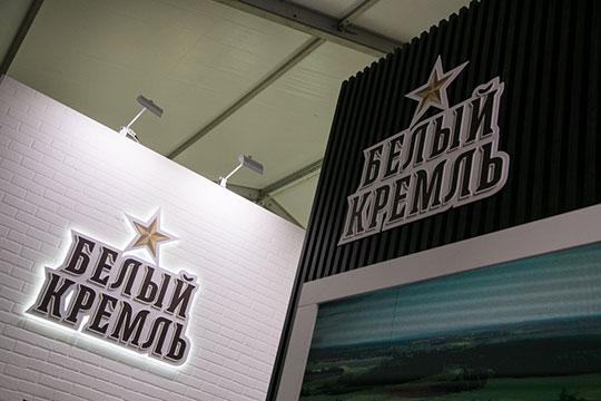 «Сначала мы думали, что, может, нужен всего один или два бренда, но потом поменяли мнение. Наш якорный бренд — «Белый Кремль»