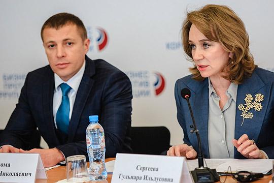 Владимир Циома иГульнара Сергеева