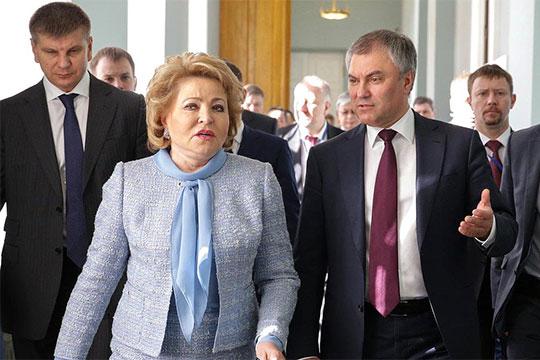 «Я считаю, что Матвиенко останется до 2021 года. Хотя после ареста Арашукова было много скептических разговоров по отношению к тому органу, которым управляет Матвиенко»