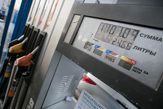«Соглашение по бензину действует до 31 марта. Что надо будет делать после? Отпустить цены нельзя, понизить тоже»