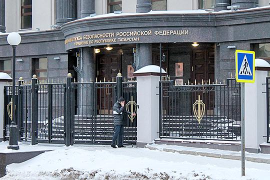 Обещал устроить вФСБ за400 тысяч: вКазани поймали липового чекиста