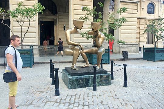 Скульптурная композиция «Диалог» вГаванне как пример нестандартного МАФа