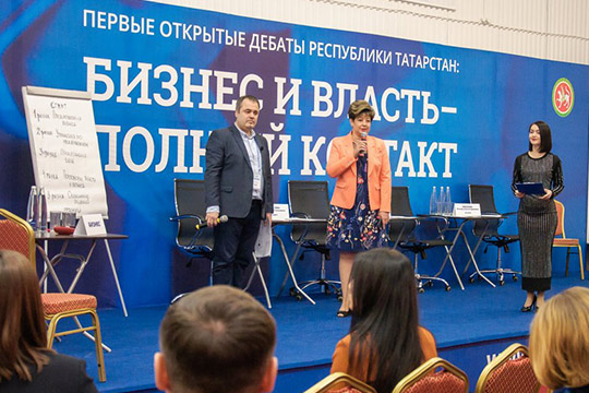 Наталия Кропотовавыступила сприветственной речью,пожелаввсем плодотворного сотрудничества