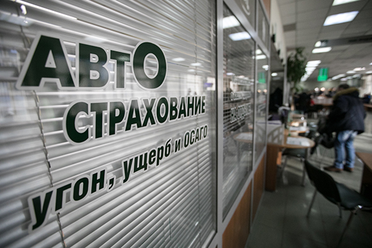 Уставный капитал «Наско» составляет 900млн рублей, добавочный капитал— 872,4млн рублей. Сбор страховых премий загод увеличился более чем вдва раза— с4,2 до9,2млрд рублей