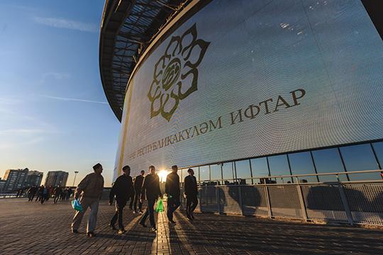В минувшую субботу прошло одно из главных событий священного для мусульман месяца Рамадан в столице Татарстана — республиканский ифтар на главном стадионе республики