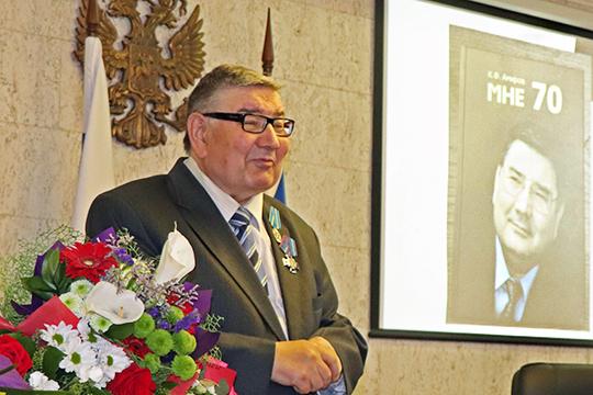 Кафиль Амиров: «За плечами 70 лет жизни, 45 из которых — прокурорские, с учетом институтского стажа»