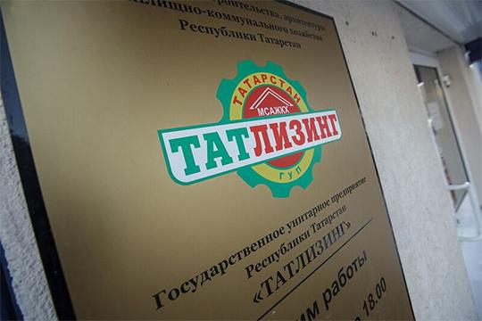 Перед побегом из Татарстана «Строительная компания прогресс» успела получить в 2017 году серию подрядов от «Татлизинга»