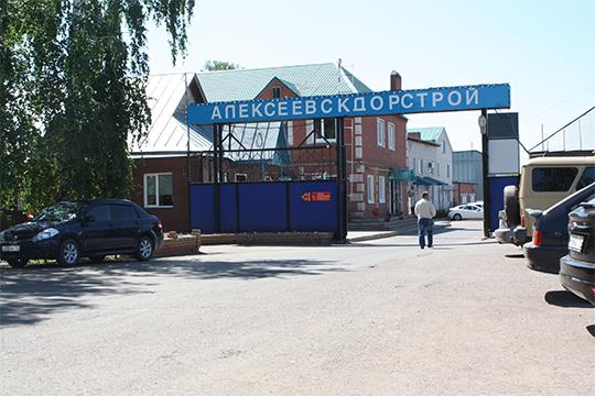 «Алексеевскдорстрою» перепало 583 млн на капремонт 11-километрового участка дороги Р-239