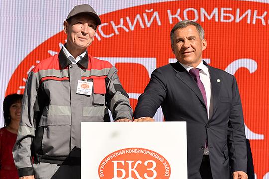 Комбикормовый завод спомпой открылся в2014 году вприсутствии президента РТРустама Минниханова