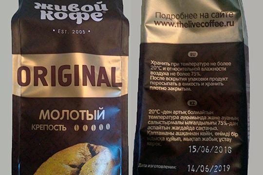 Срок годности унашего «Живого кофе» закончился 14июня, авэтот шоппинг мыотправились неделей позже, 21июня