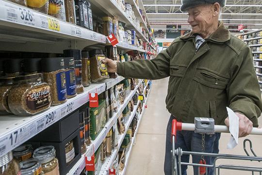 Красный ценник на150-граммовую пачку кофе ссуперскидкой обеспечил снижение цены заквартал на13% до199 рублей