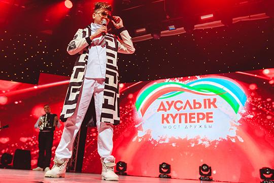 «Татарстану не хватает представленности башкирской культуры, чей язык, символы хорошо понятны каждому татарину. Проходящий на ура совместный фестиваль татаро-башкирской эстрады — тому свидетельство»