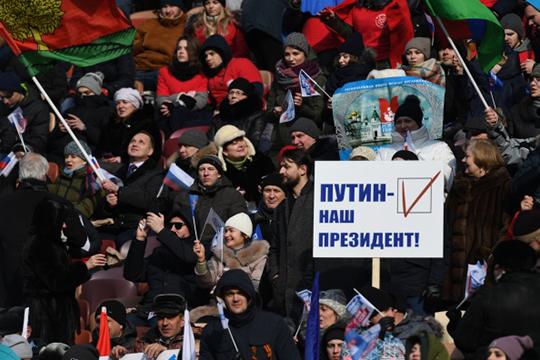 «Проголосовав за Путина, люди свой запрос на стабильность удовлетворили, а запрос на обновление остался неудовлетворенным»