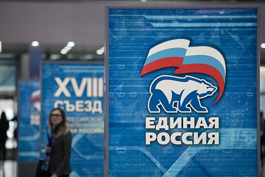 «На их месте я разрешил бы создание блоков, чтобы бренда «Единая Россия» не было»