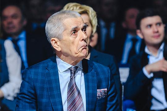 Геннадий Онищенконеподдержал инициативу, мол, все сопьются