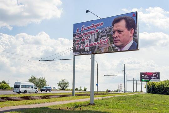 Старейший коммунист Челнов Ильдус Камалов снял свою кандидатуру, считая, что честных выборов не будет: «Рафгата Алтынбаева прокатили просто так. Это не выборы»