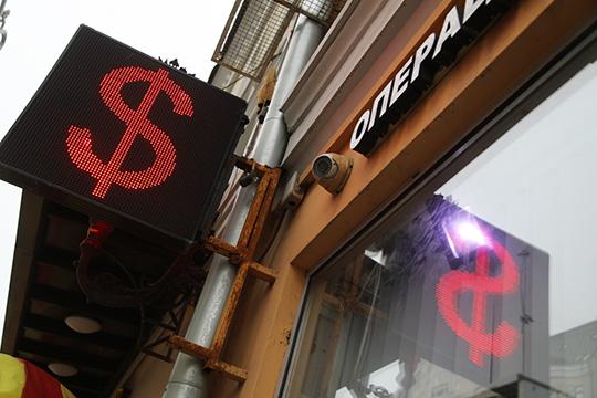 «Провалившийся рубль и ушедшая ниже $59 нефть уже не вызывают удивления»