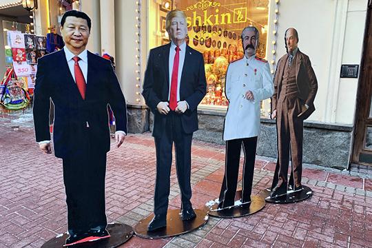 «Янедумаю, что китайцы что-то специально делают, или тянут иждут, когдаже там Трамп свалится»