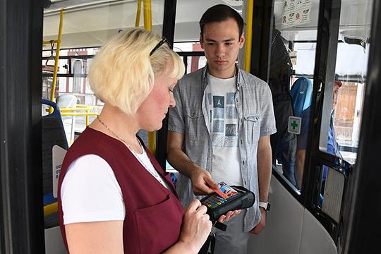 Повышение проезда до 27 рублей стало для предпринимателей передышкой — это ненадолго притормозило «текучку» кадров, вывело из тени кондукторов. Но эффект был недолгим