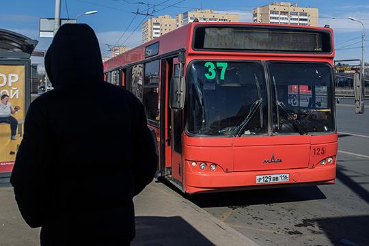 «Наодного платника три бесплатника!»: вКазани зреет новый коллапс «краснобусов»?