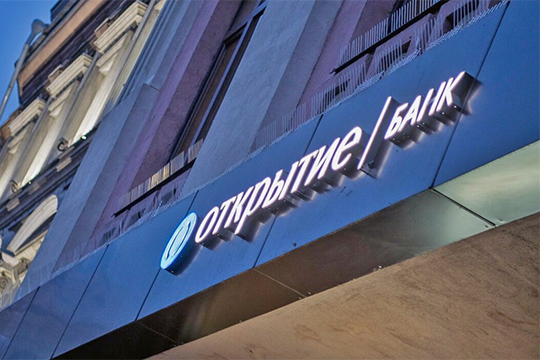Следствие подозревает двоих челнинцев в хищении 37 млн рублей со 141 карты клиентов банка «Открытие»