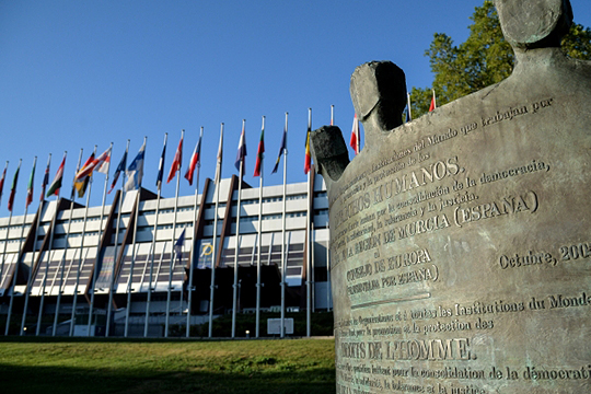 «Совет Европы учредил Европейский день против смертной казни, который проводится ежегодно 10 октября. Соответственно, ещё в 1990 году на этой же неделе Совет Европы отменил смертную казнь»