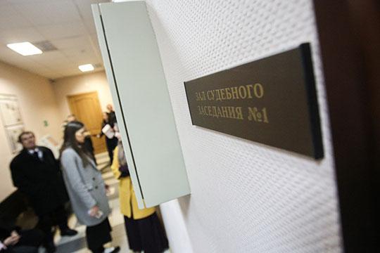 На скамье подсудимых инспектор нижнекамского отдела Ростехнадзора 42-летняя Наталья Орел. Ей предъявлено обвинение по ч.5 п.а ст. 290 УК РФ («Получение взятки»)