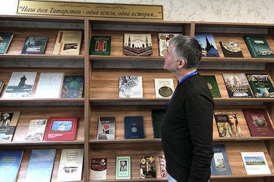 «Хочется выразить свое восхищение Татарстаном как регионом, татарстанцами итатарами как народом»